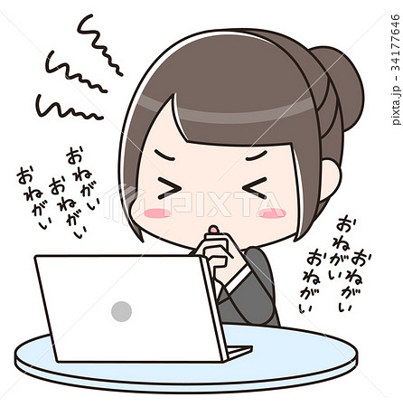 パソコンの前で祈る女性 34177646