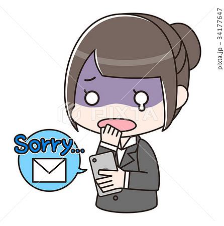 お祈りメールを受け取ってショックを受ける女性 スマホ 34177647