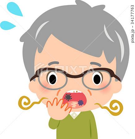 口臭、口腔トラブルに悩むシニア男性 34177763