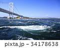 海 鳴門海峡 大鳴門橋の写真 34178638