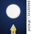 お月見 34180948