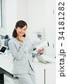 ビジネスウーマン 34181282