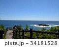 青空 海 日向岬の写真 34181528