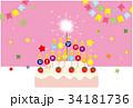 HAPPY BIRTHDAY CARD ピンク 34181736