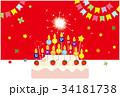 HAPPY BIRTHDAY CARD 赤  34181738