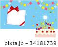 ポストカード 誕生日 バースデーケーキのイラスト 34181739