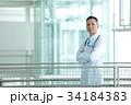 医療 人物 医師の写真 34184383