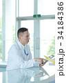 医療 人物 医師の写真 34184386