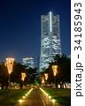 みなとみらい 横浜 ランドマークタワーの写真 34185943