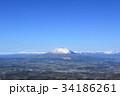 岩手山 風景 山の写真 34186261