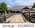 北惣門橋(城に架かる橋)と松江歴史館 34188029