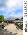 北惣門橋(城に架かる橋)と松江歴史館 34188030