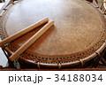 日本の太鼓 鼕太鼓 34188034