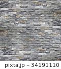 背景-煉瓦-石畳 34191110