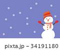 冬 雪 降雪のイラスト 34191180