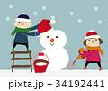 冬のイメージ 子供と雪だるま 34192441