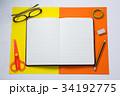 Scissors on white background 34192775