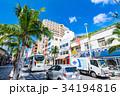 街並み 沖縄県 那覇市の写真 34194816