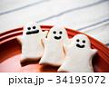 ハロウィン クッキー お菓子の写真 34195072