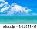 海 青空 雲の写真 34195346
