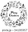 クリスマス クリスマスデコレーション デザインのイラスト 34195957