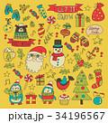 クリスマス 落書き 新春のイラスト 34196567