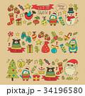 クリスマス 落書き 新春のイラスト 34196580