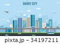 都市 インフォグラフィック 都会的のイラスト 34197211
