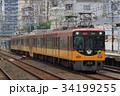 京阪特急8000系「プレミアムカー」 34199255