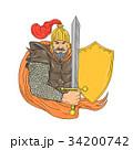 図面 絵 刀のイラスト 34200742