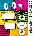ポップアート ポップ アートのイラスト 34201209