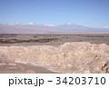 月の谷 奇岩 チリの写真 34203710