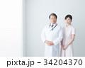 人物 男女 医師の写真 34204370