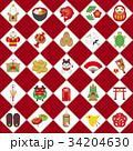 正月 アイコン ベクターのイラスト 34204630