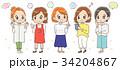 女性 セット グループのイラスト 34204867