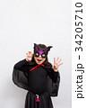 人物 子供 ハロウィンの写真 34205710