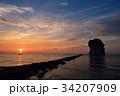 見附島 軍艦島 朝日の写真 34207909