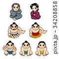 相撲人物セット 34208858