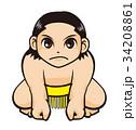 相撲【力士b】 34208861
