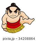 相撲 力士 お相撲さんのイラスト 34208864