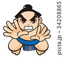 相撲【力士d】 34208865