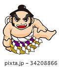相撲 力士 お相撲さんのイラスト 34208866