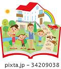 本 家 家族のイラスト 34209038