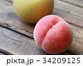 桃と梨 34209125