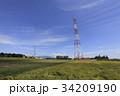鉄塔 電線 青空の写真 34209190