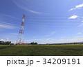 鉄塔 電線 青空の写真 34209191