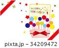 ポストカード 誕生日 バースデイのイラスト 34209472