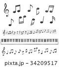 音符と鍵盤セット (モノクロ) 34209517