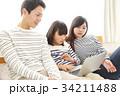 家族 検索 パソコンの写真 34211488