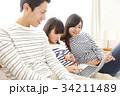家族 検索 パソコンの写真 34211489